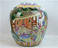 Qing Dynasty Chinese Enameled Porcelain Jar