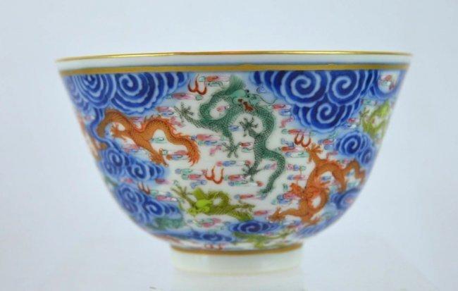Fine Guangxu Mark & Period Bowl with Dragons