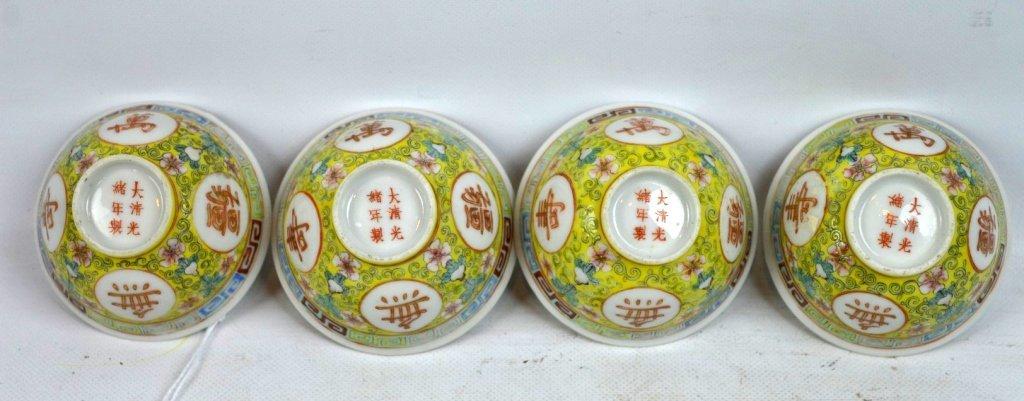 4 - Chinese Guangxu Mark & Period Porcelain Cups