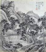 Fine Early Chinese Ink Landscape Painting