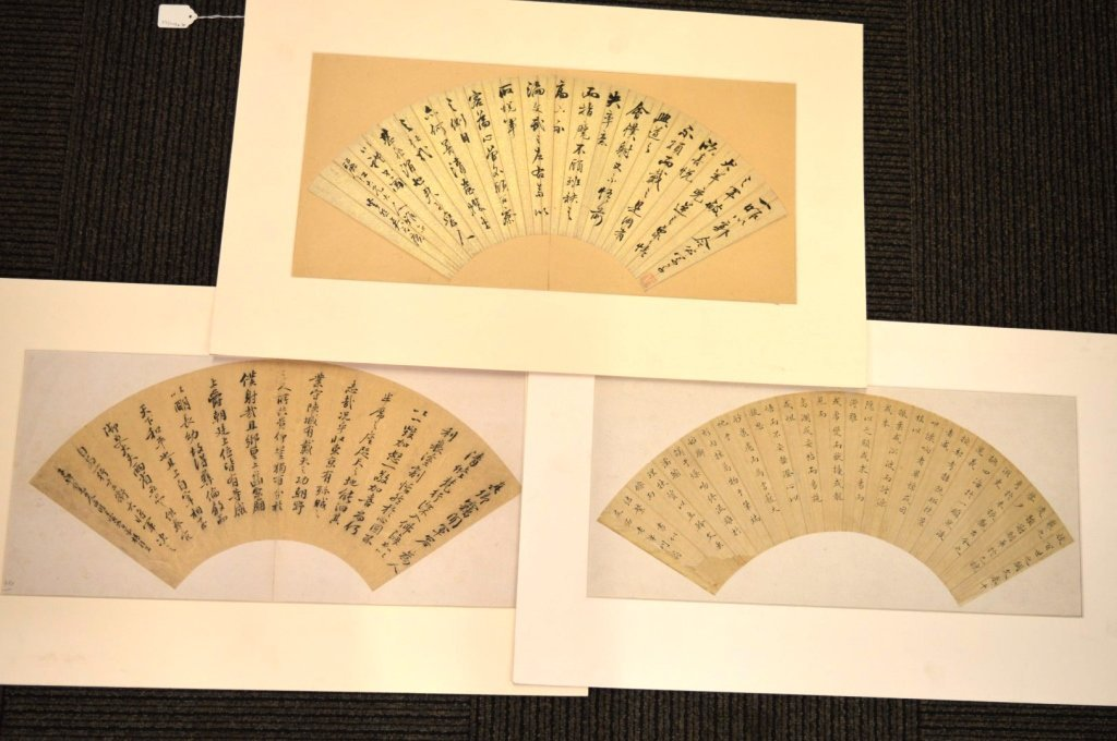 3 - Antique Chinese Calligraphy Fans