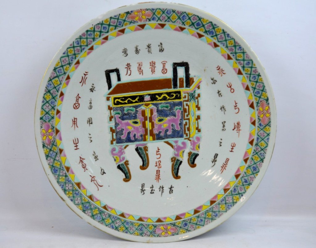 Late Qing Chinese Porcelain Charger