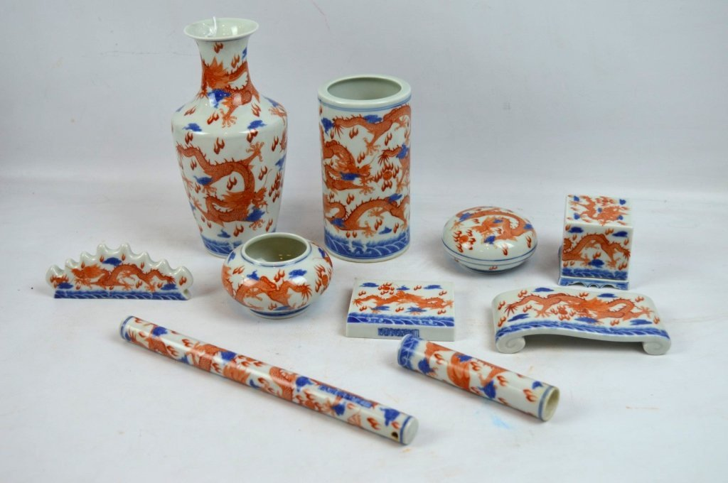 9 Piece Chinese Porcelain Dragon Writing Set