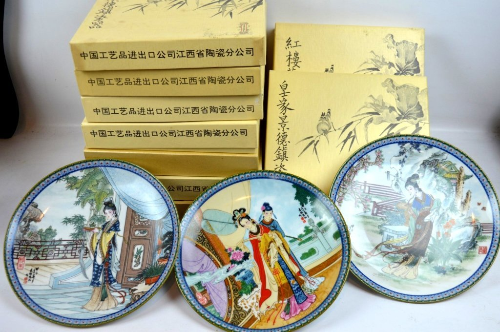 12 Jingdezhen Chinese Porcelain Plates 1987