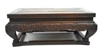 Antique Small Chinese Carved Blackwood Tea Table