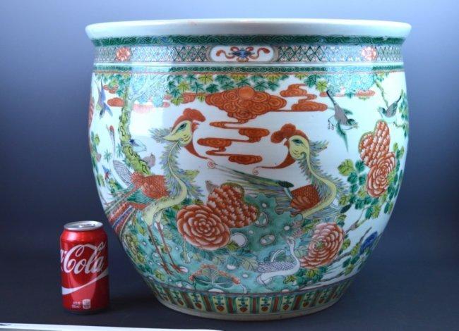 Chinese Qing Dynasty Enameled Porcelain Fish Bowl