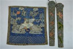 2  Chinese 19th C Qing Dynasty Silk Embroideries