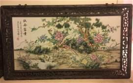 Liu Yucen; Chinese Enameled Porcelain Large Plaque