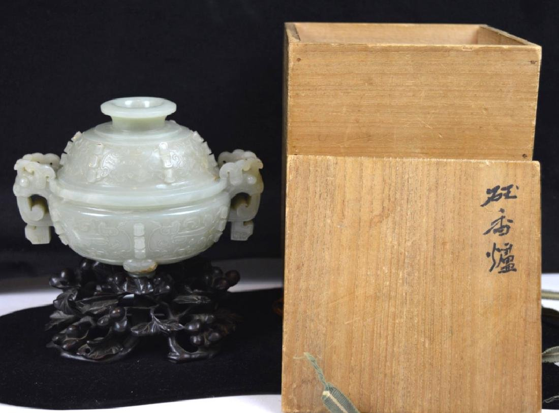 Very Fine 18thC Chinese Carved Jade Censer & Cover