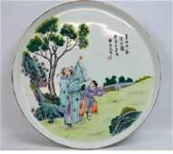Good Chinese Enameled Porcelain Tea Tray