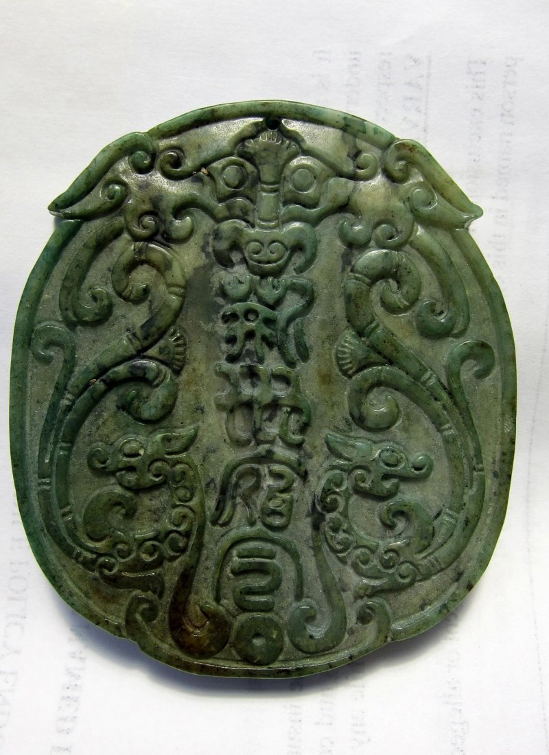 Chinese Jade medallion, pendant, well carved.