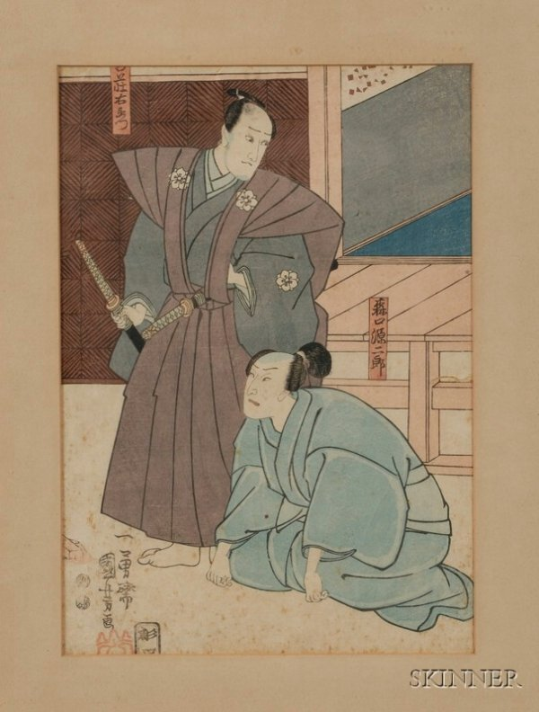 6: Kuniyoshi: Two Samurai in a Scene from a Legend, (go
