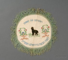 Embroidered Silk And Mercantized Cotton Matzah Bag,