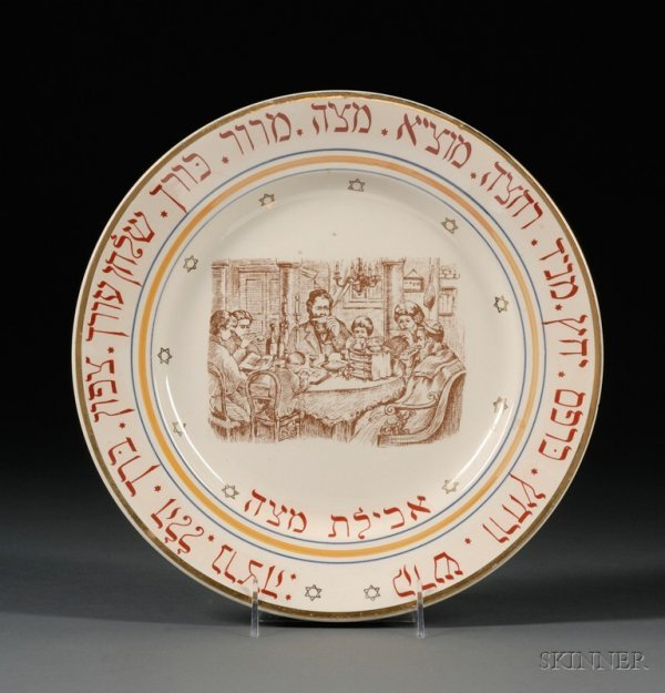 72: Limoges Faience Decoree Passover Seder Plate, Franc