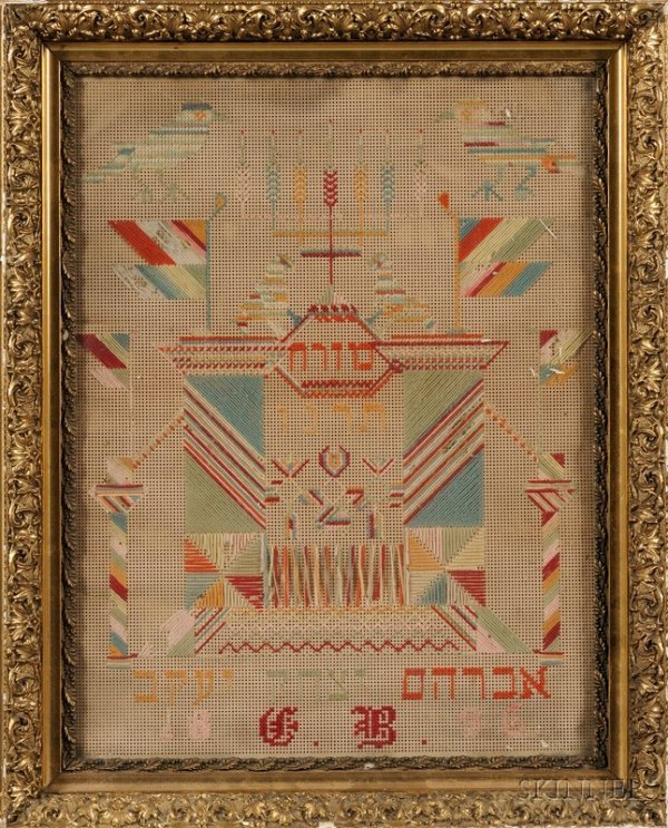 79: Perforated Paper Mizrach, dated 1896, rectangular f