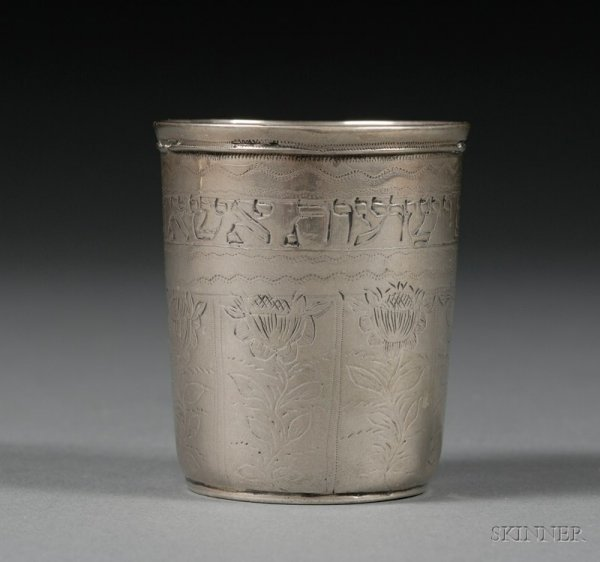 90: Russian Silver Kiddush Cup, likely Kronstadt, 18th