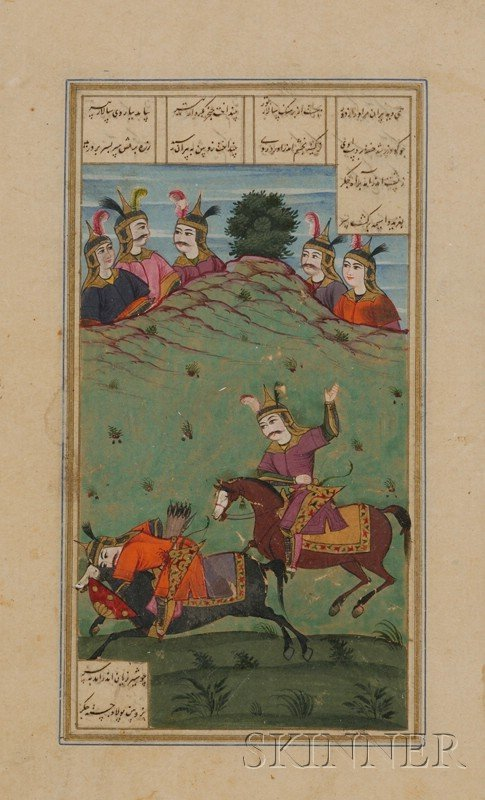 14: Miniature Painting, Persia, 17th century, ink, colo