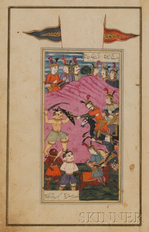 16: Miniature Painting Persia, 17th century, ink, color