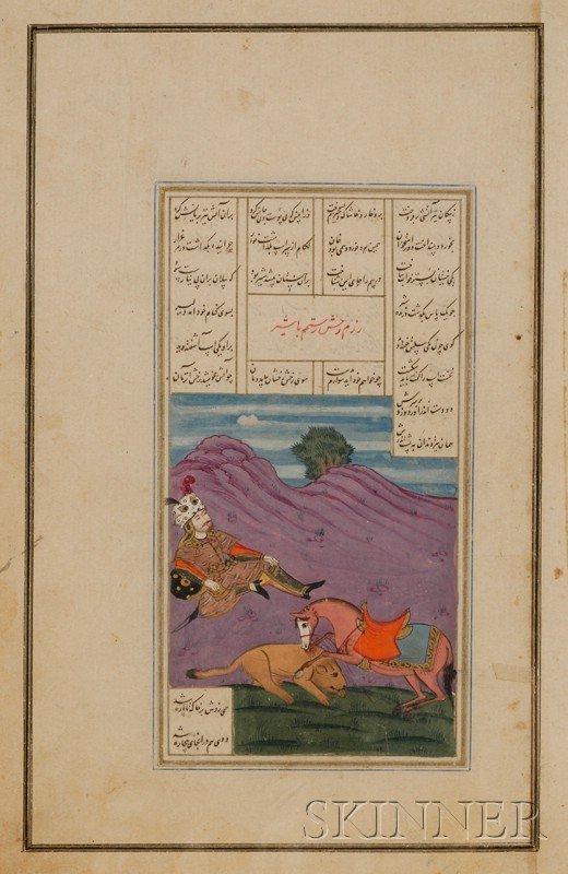 17: Miniature Painting, Persia, 17th century, lush colo