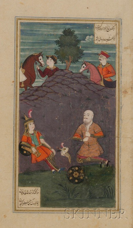 18: Miniature Painting, Persia, 17th century, ink, colo