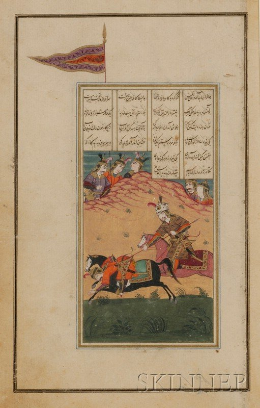 20: Miniature Painting, Persia, 17th century, ink, colo