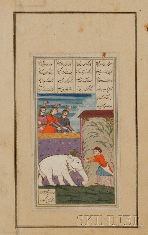 21: Miniature Painting, Persia, 17th century, scene of
