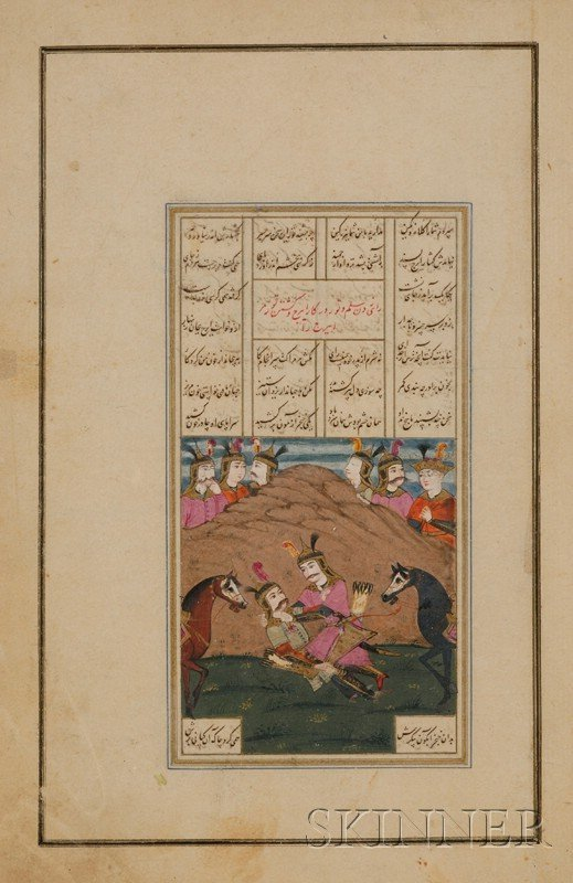 22: Miniature Painting, Persia, 17th century, ink, colo