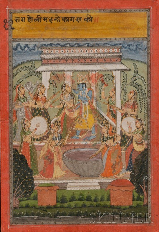 24: Indian Miniature Painting, 18th century, ink, color