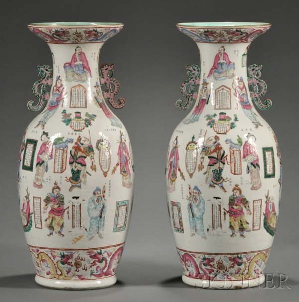 316: Pair of Large Chinese Export Porcelain Vases, earl