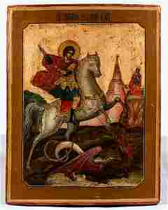 Russian Icon of Saint George and the Dragon
