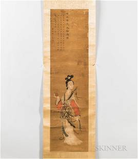 Hanging Scroll Depicting the Consort Chen