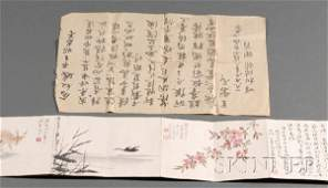 833 Album Leaves China ink paintings and calligraphy