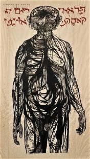 Leonard Baskin (American, 1922-2000) The Strabismic