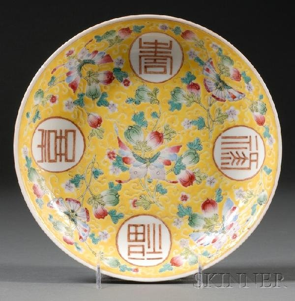 1111: Famille Rose Yellow Ground Plate, China, Republic