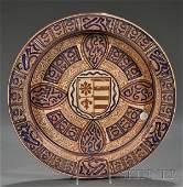 682: Hispano-Moresque Lustre Glazed Earthenware Charger