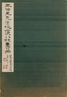1367: Album Leaves, China, twenty-five leaves, ink or i