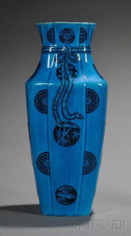 "12: Minton Persian Blue Glazed ""Tied Purse"" Vase, Engla"