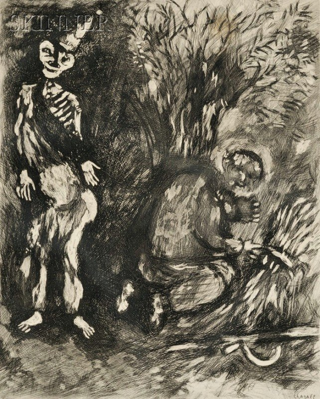 14: Marc Chagall (French/Russian, 1887-1985) Death and