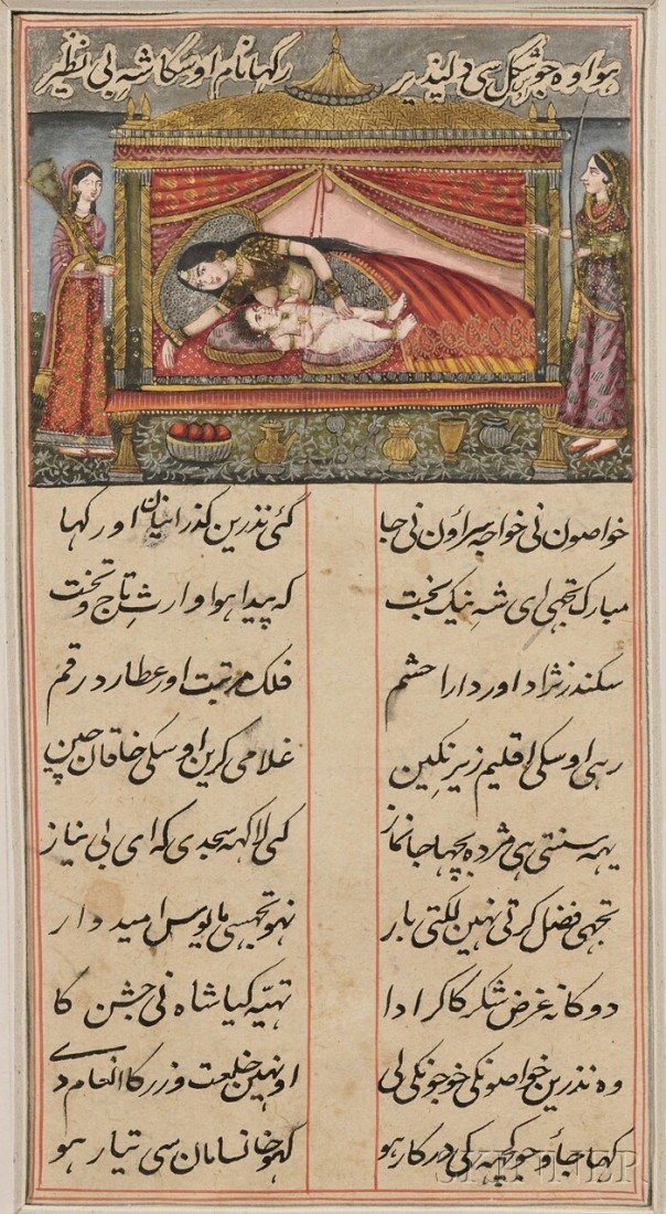 15: Miniature Painting, North India, 19th century, ink,