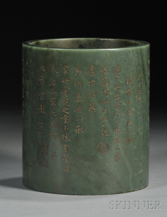 977: Jade Brush Pot, China, inscriptions in cursive scr