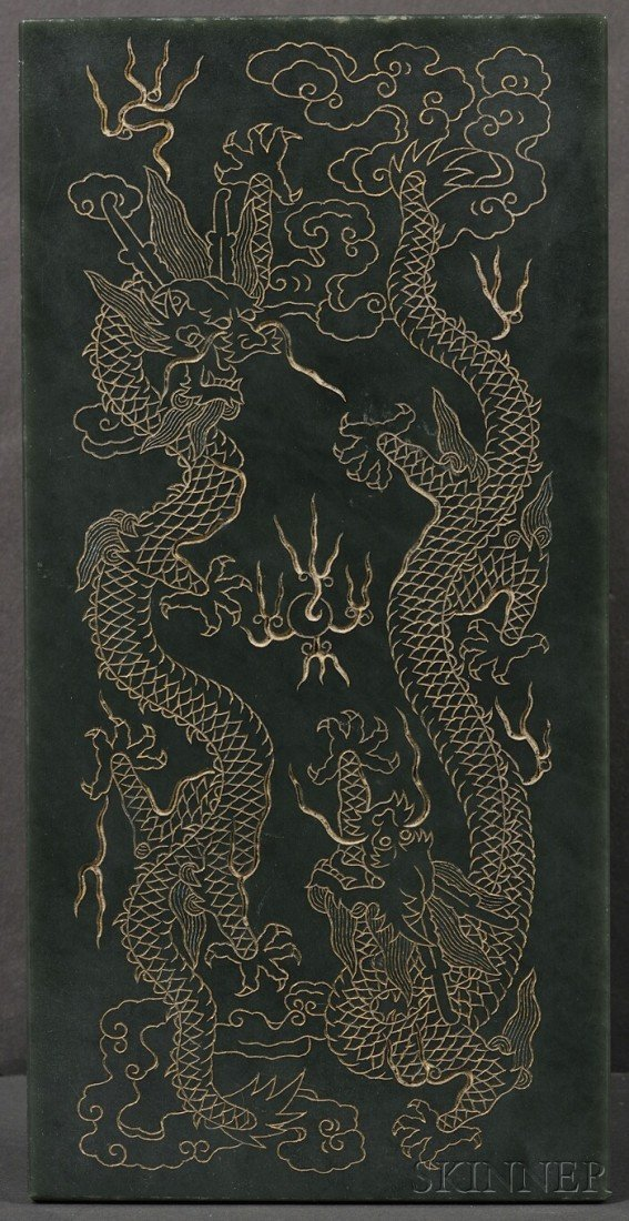 985: Jade Book, China, consisting of eight inscribed ja