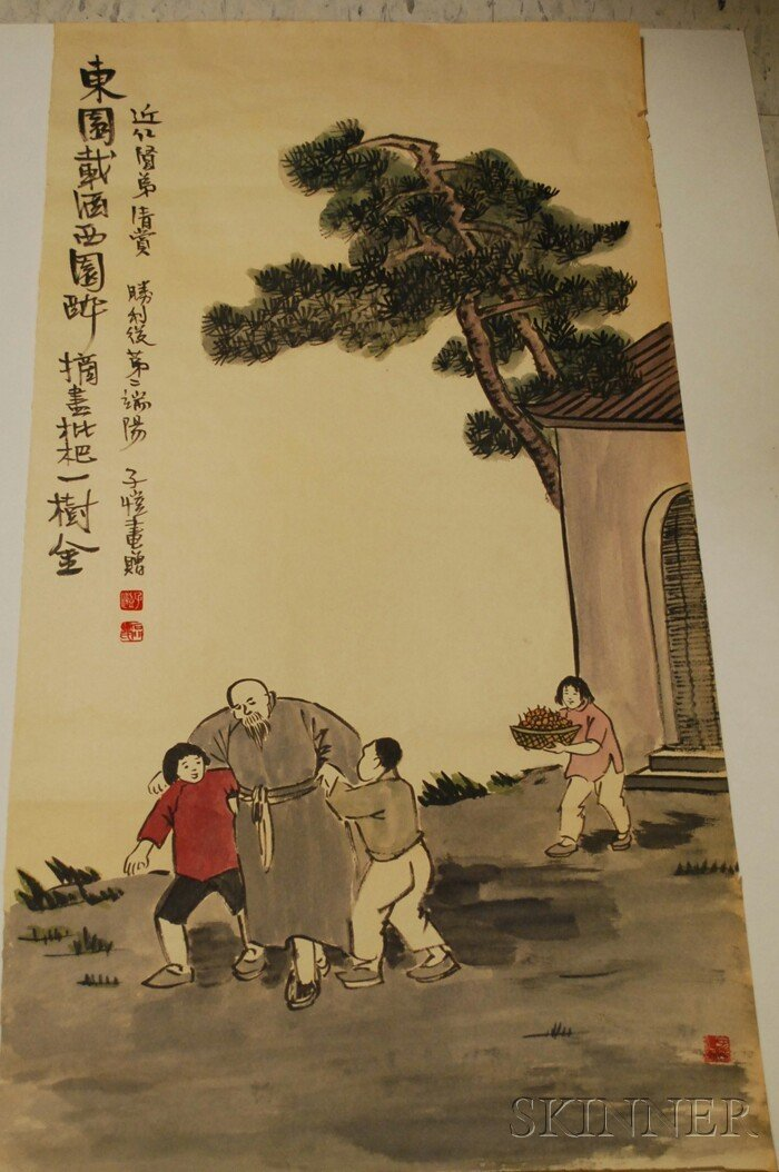 200: Feng Zikai (Chinese, 20th Century) Children with a