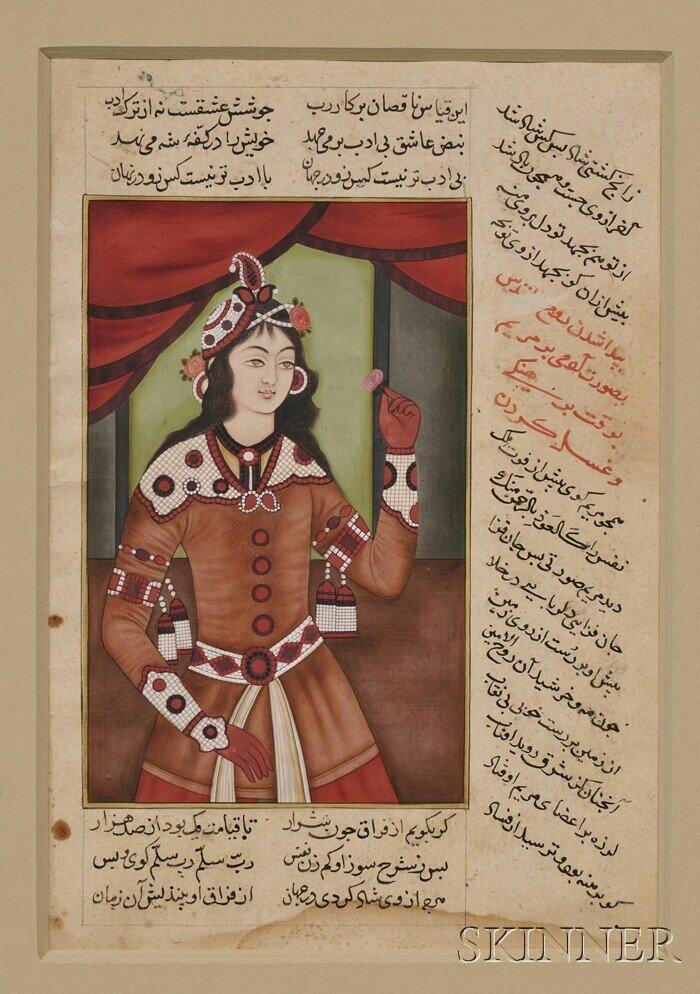 14: Miniature Painting, Persia, Qajar period, late 19th