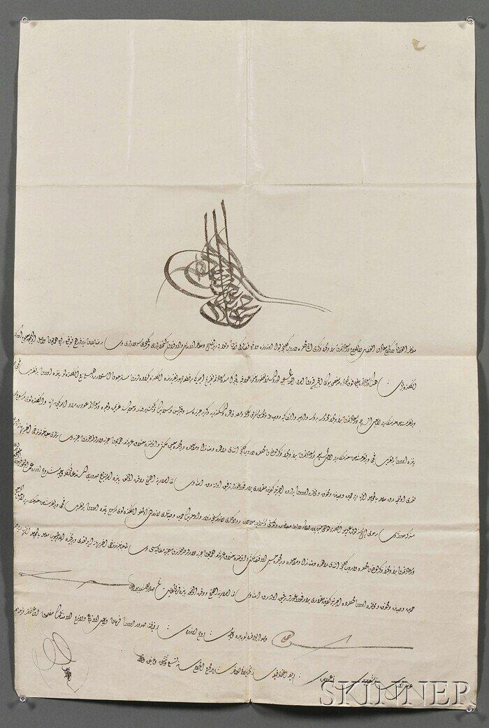 18: Ottoman Document, 19th century, Ferman in diwani sc