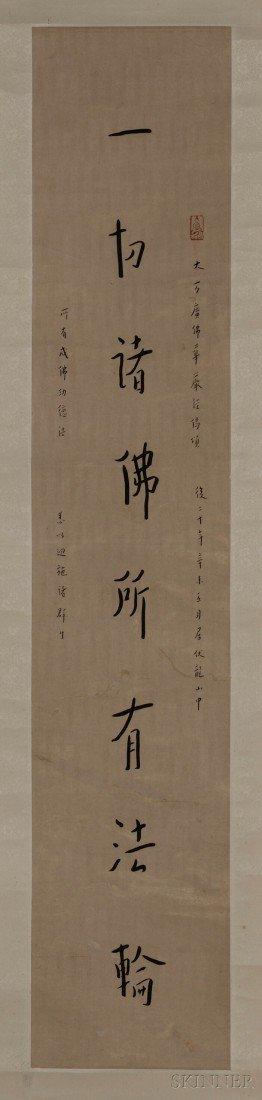 447: Calligraphy Couplet, China, Buddhist writings, wit
