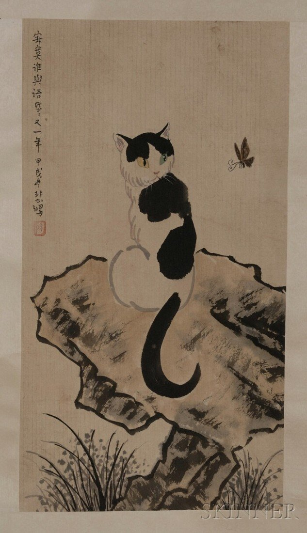 454: Hanging Scroll, China, ink and light colors on pap