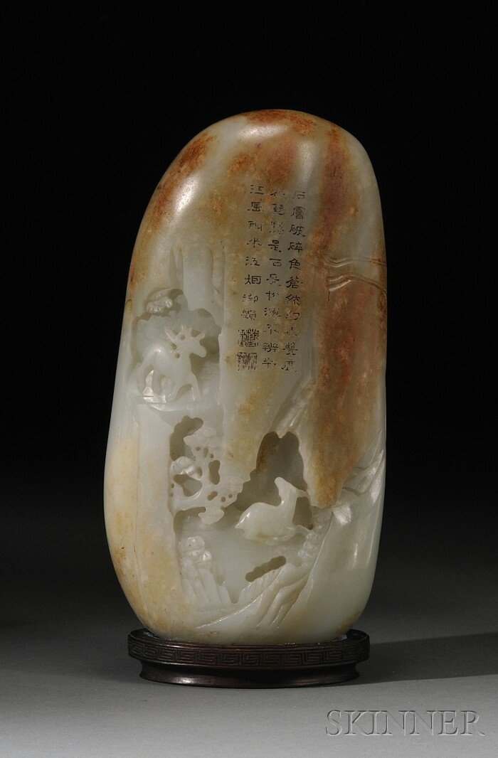 600: Jade Mountain, China, Ch'ien Lung mark (1735-1796)