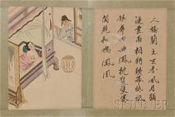 787 Erotic Album China 19th century ink and colors