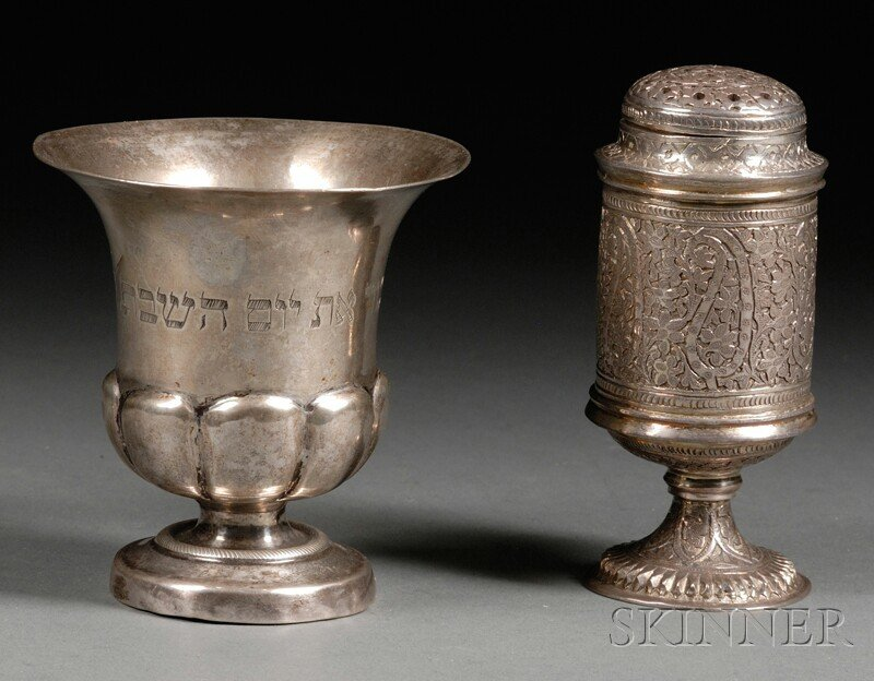 16A: Two Silver Ceremonial Tablewares, comprising a Dut