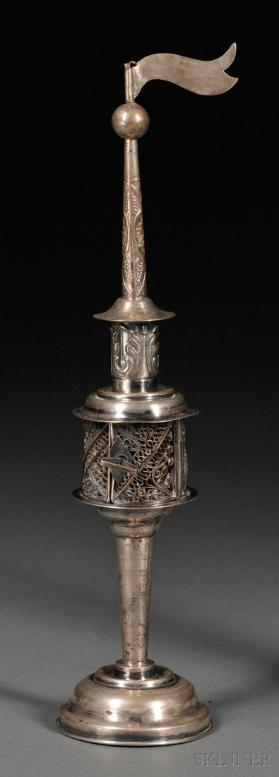 18: German Silver Tower-form Besamim Box Spice Containe